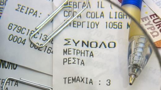 receipts-4542292_1920